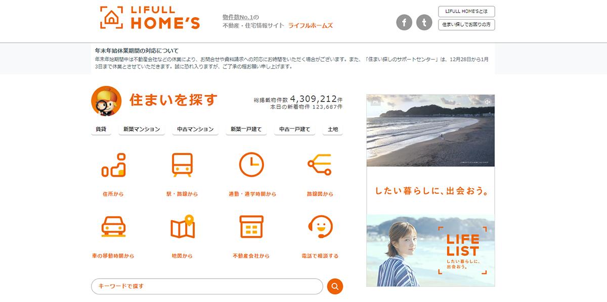 Homes Portail Japonais Propertyportalwatch 2019